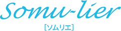 somu-lier[ソムリエ]
