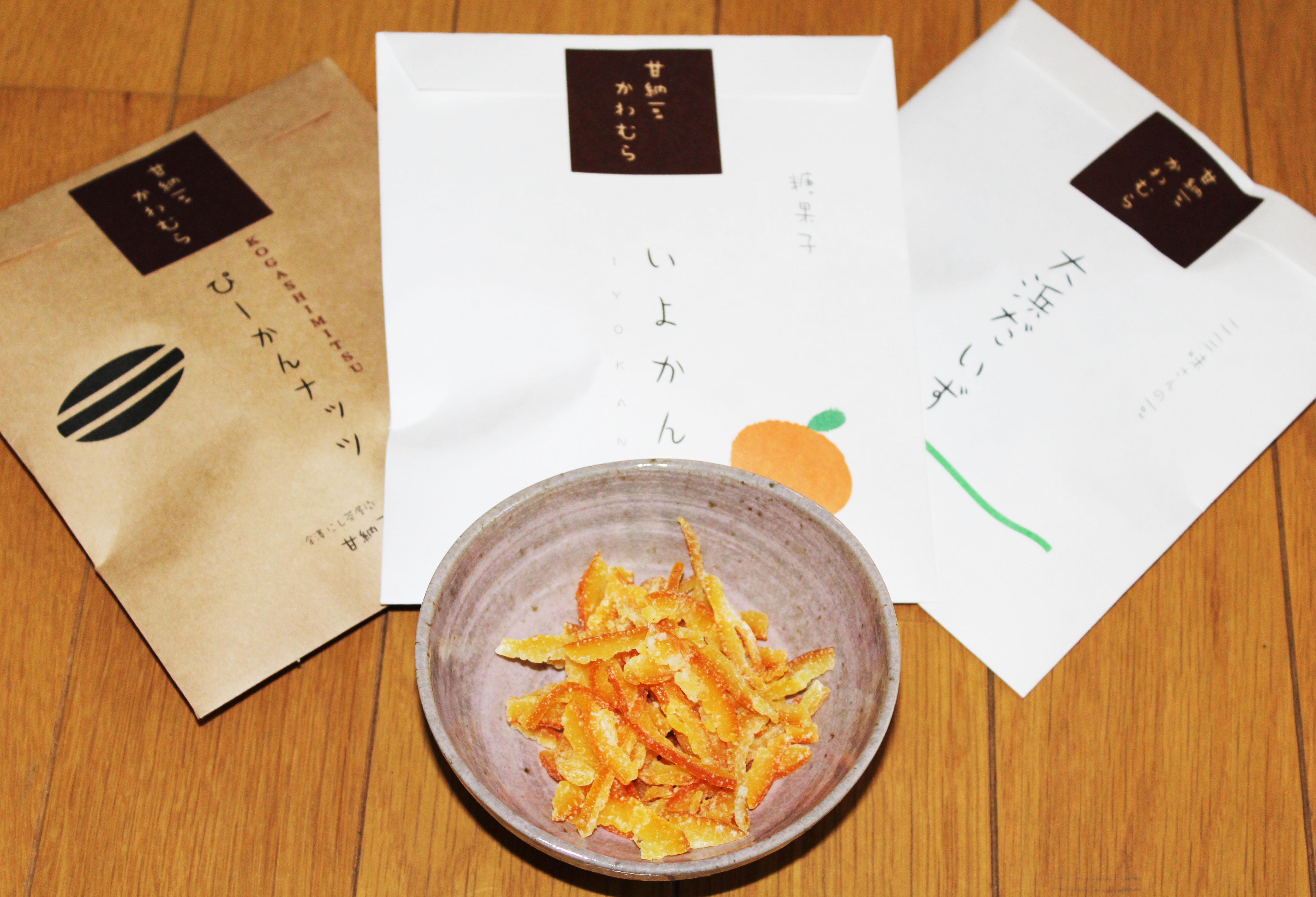5.いよかん甘納豆
