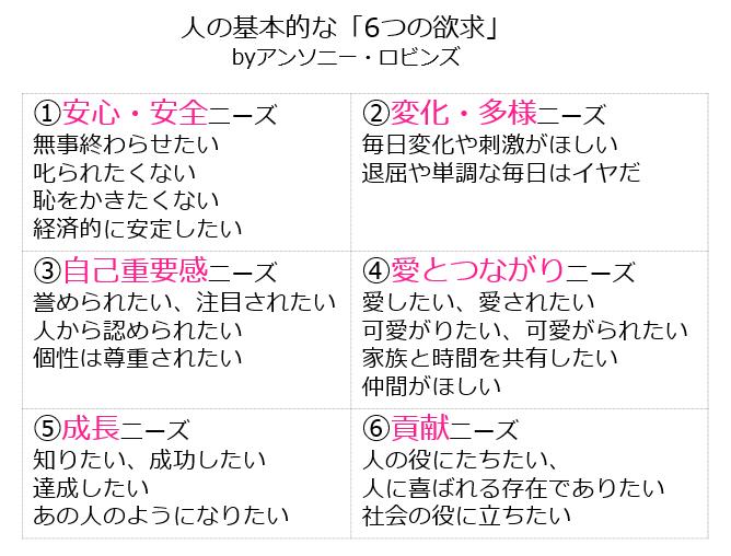house-magazine3-2[1]