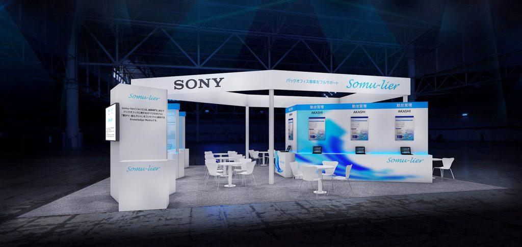 HR EXPO somu-lier[ソムリエ]ブースイメージ
