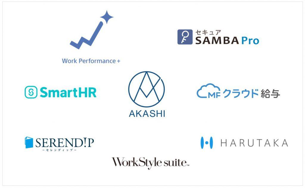 HR EXPO 協賛企業ロゴ