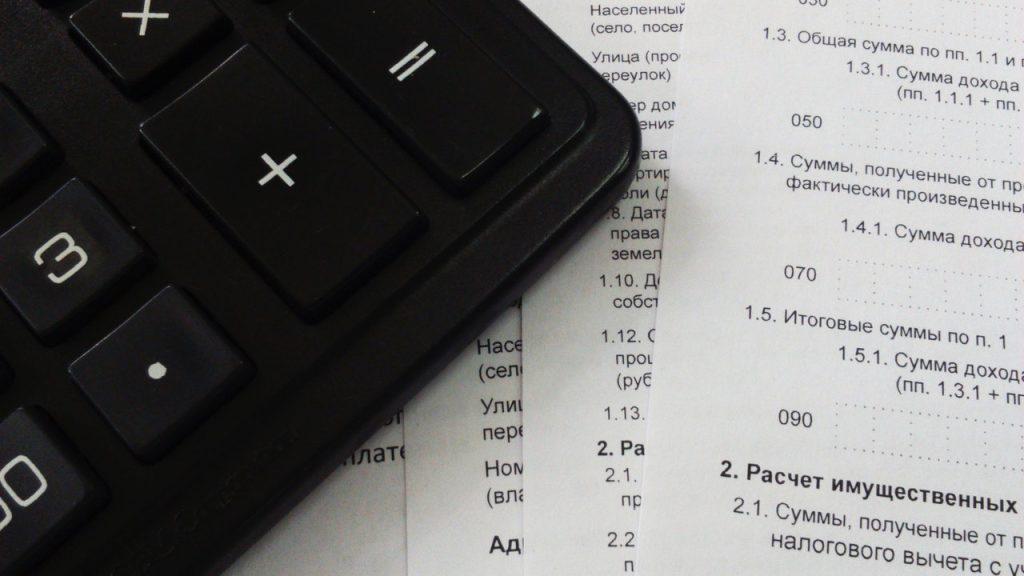 固定負債と流動負債の違いを勘定科目の観点から解説!