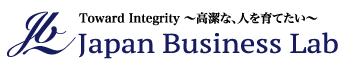 株式会社ジャパンビジネスラボさまロゴ