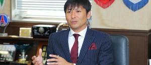 恥ずかしいけれども、夢は宣言する 元サッカー日本代表選手・中田浩二氏インタビュー